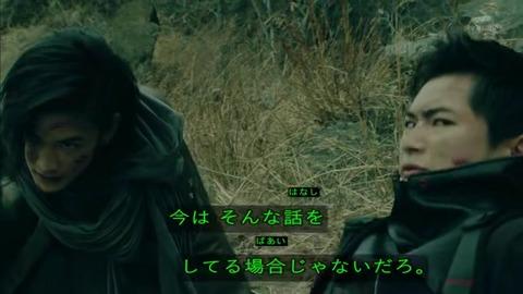 「仮面ライダージオウ」30話 ゲイツ ウォズ