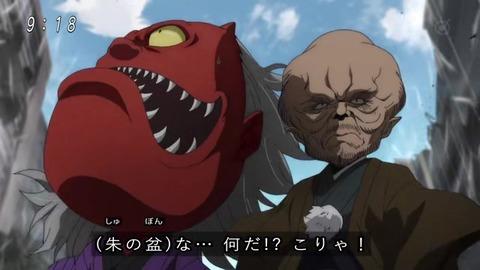 『ゲゲゲの鬼太郎』アニメ6期 最終回 鬼太郎がんばれ声援