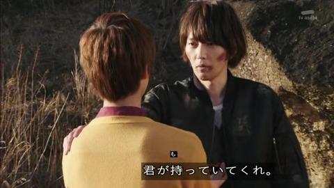 「仮面ライダージオウ」30話 剣崎たちが救われる