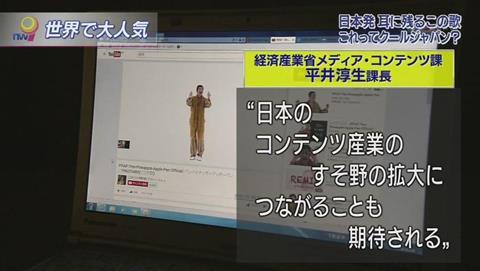 NHKでPPAP ピコ太郎 (267)
