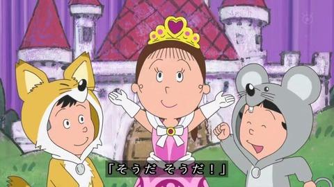 サザエさん『ねずみとお姫様』キツネになっている堀川くん