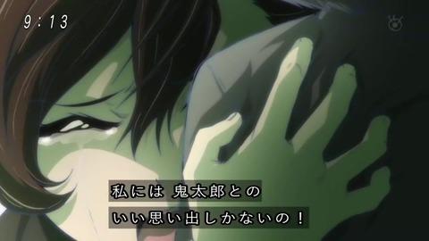 『ゲゲゲの鬼太郎』アニメ6期 最終回 「あらざるの地」まなの説得「鬼太郎との思い出を全部あげる」