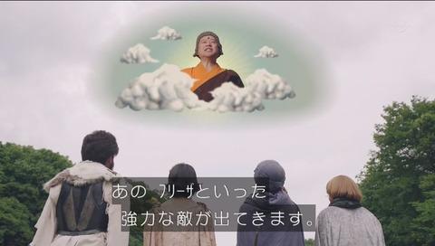 勇者ヨシヒコ 3期 第10話 仏「シェンロン ベジータ フリーザ」