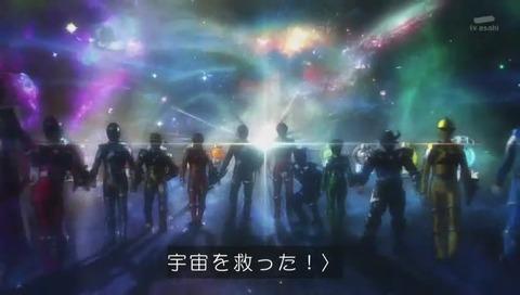 「宇宙戦隊キュウレンジャー」最終回