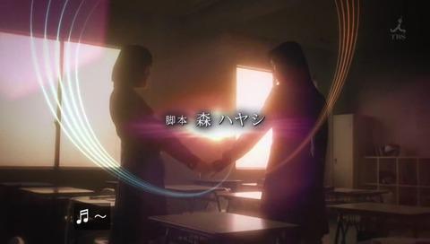 咲 -saki- 実写版 OPテーマ 君にワルツ