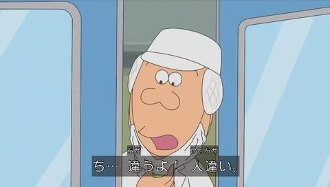 健ちゃん食堂 息子だと推測するカツオ