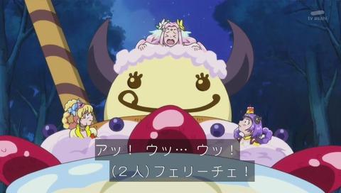 プリキュア38話