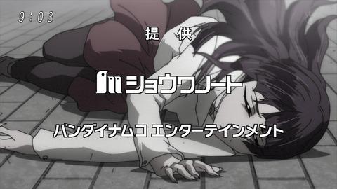『ゲゲゲの鬼太郎』アニメ6期 最終回 提供スポンサー