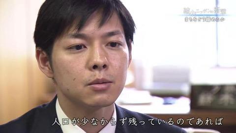 夕張 NHKスペシャル 市長 給料 (72)