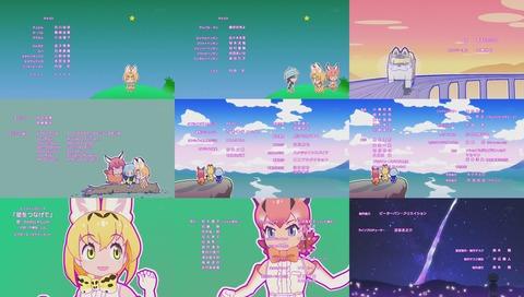 アニメ『けものフレンズ2』エンディング「星をつなげて」
