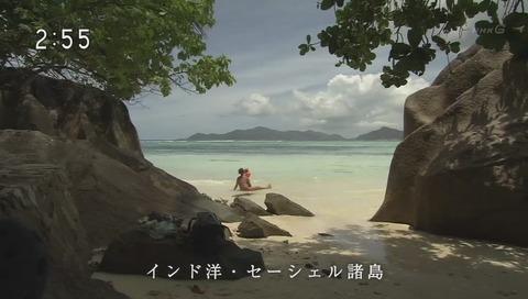 『地球でイチバンの海の楽園と神秘の島 海と島編 ~セーシェル諸島・ヤップ島~』画像