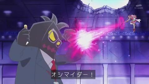 アニメ「HUGっと!プリキュア」第19話 画像