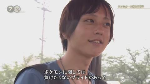 NHKドキュメント72 ポケモンGO 錦糸公園 (2283)