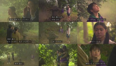「世にも奇妙な物語」2019年「しらず森」