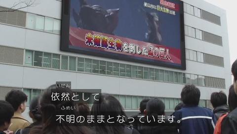 『ウルトラマンジード』1話 画像
