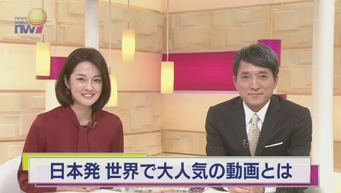 NHKでPPAP ピコ太郎 (12)