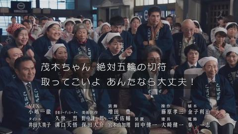 ドラマ『陸王』ラスト