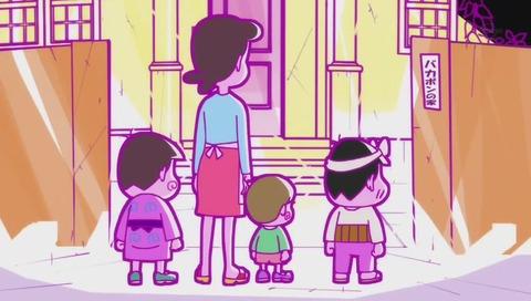 アニメ「深夜!天才バカボン」1話 画像