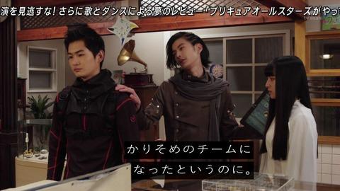 「仮面ライダージオウ」28話 黒ウォズとゲイツ