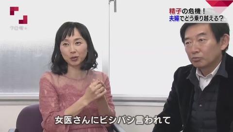 石田純一 夫婦