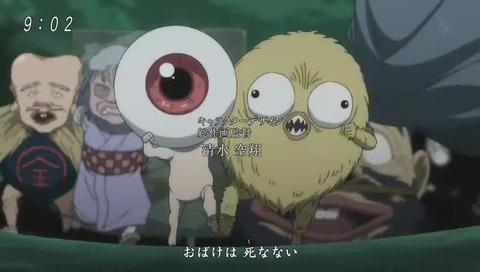 アニメ『ゲゲゲの鬼太郎』6期 OP 氷川きよし