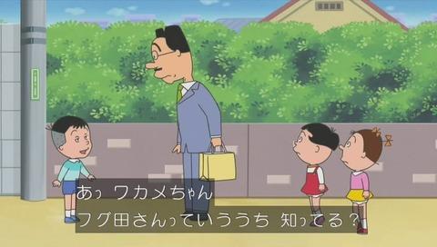 堀川君 「フグ田」という苗字を知らない