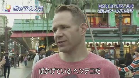 NHKでPPAP ピコ太郎 (203)