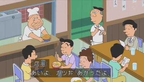堀川くんのおかげで家出した息子が帰ってきた健ちゃん食堂