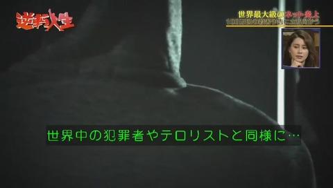0chiaki ゼロチアキ というハンドルネームの知能犯