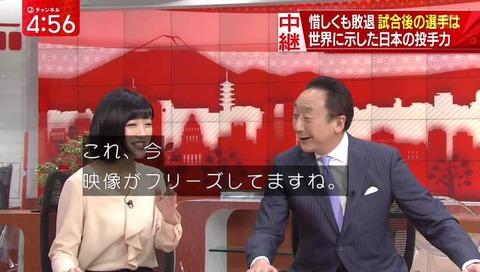 スーパーJチャンネル 放送事故