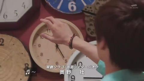 常磐ソウゴ 役者 奥野荘