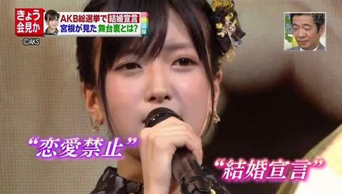 NMB48須藤凜々花