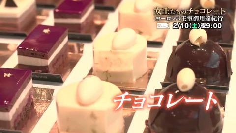 NHK 桑子アナ 「開会式」を「閉会式」と言い間違える