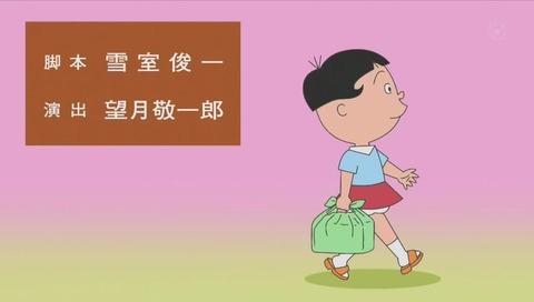 サザエさん 堀川くん登場回『かわいそうな風呂敷』脚本:雪室俊一