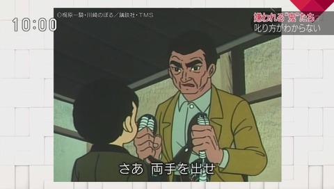 NHK クローズアップ現代 巨人の星
