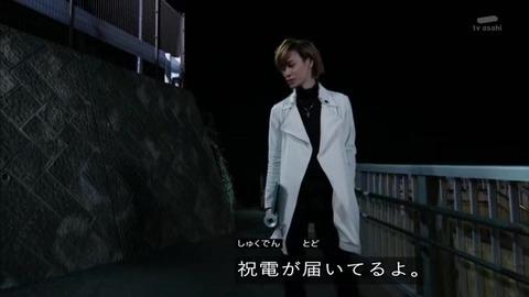 「仮面ライダージオウ」30話海東