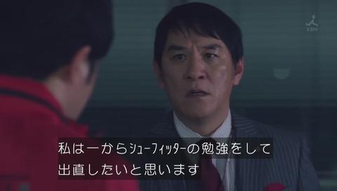ドラマ『陸王』最終回 小藪