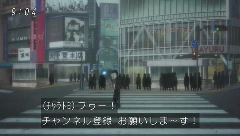 アニメ『ゲゲゲの鬼太郎』ユーチューバー