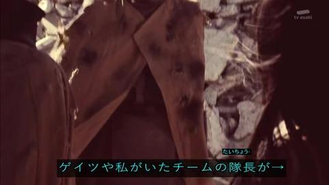 仮面ライダージオウ 29話 ウォズの過去はレジスタンスの隊長