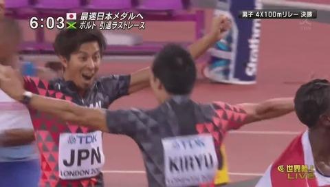 『世界陸上 ロンドン』男子4x100m決勝 まさかの結末