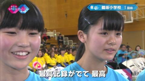 NHK「全日本なわとびかっとび王選手権2019」