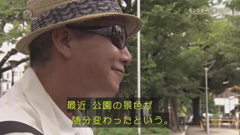 NHKドキュメント72 ポケモンGO 錦糸公園 (2341)