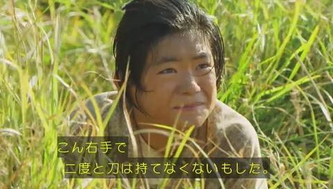 大河ドラマ「西郷どん」 1話 画像