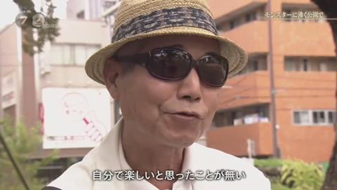NHKドキュメント72 ポケモンGO 錦糸公園 (2382)