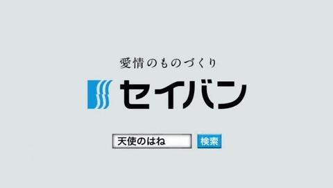 ふるたん CM初放送