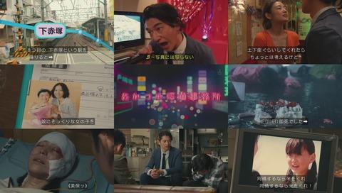 ドラマ『ハロー張りネズミ』1話 画像