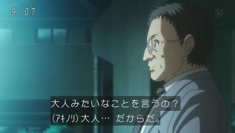 アニメ『ゲゲゲの鬼太郎』14話「まくら返しと幻の夢」画像