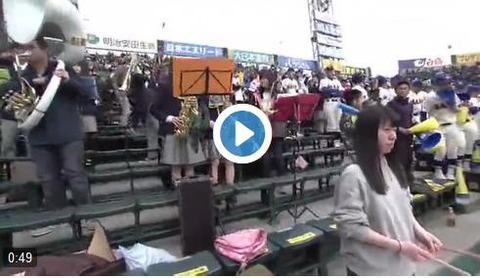 盛岡大附属 選抜高校野球 動画