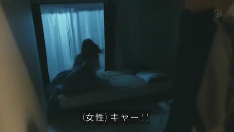 世にも奇妙な物語'20夏の特別編 『3つの願い』佐藤は犯人ではなかった