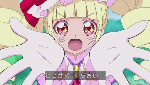 アニメ「HUGっと!プリキュア」21話 画像